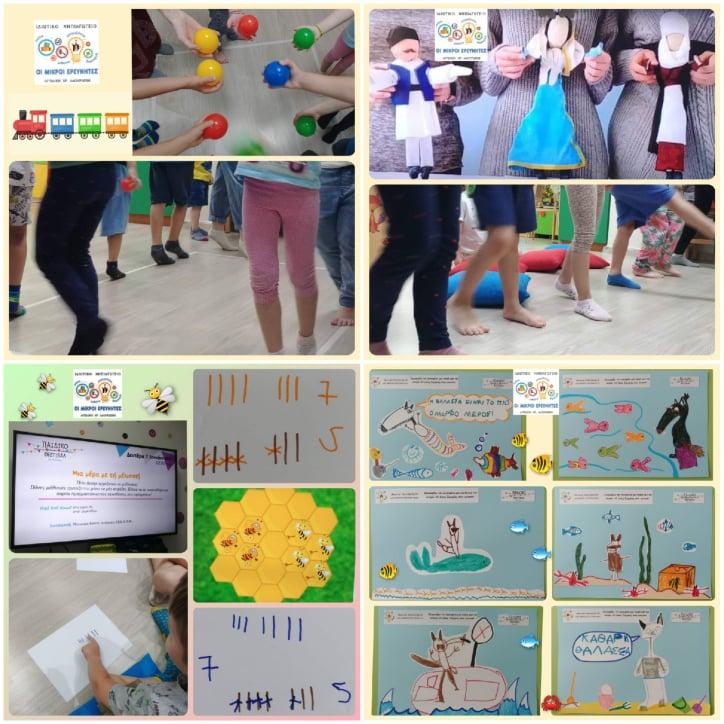 12th_Children_Festival_16